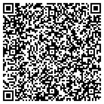 QR-код с контактной информацией организации Тэк Тамга,ТОО