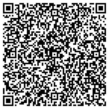 QR-код с контактной информацией организации Почтовик, ТОО