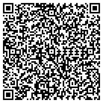 QR-код с контактной информацией организации КазРеф, ТОО