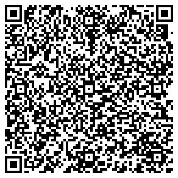 QR-код с контактной информацией организации Трансгрупплогистик, ООО