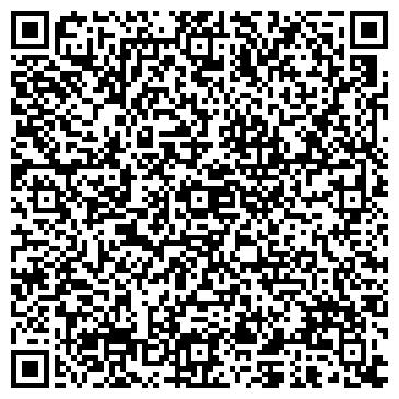 QR-код с контактной информацией организации Топ драйв ООО, (Top drive)