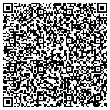 QR-код с контактной информацией организации Карго-Чайна-Юкрэйн, ООО (Cargo-China-Ukraine)