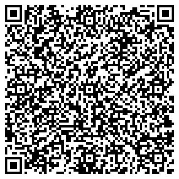 QR-код с контактной информацией организации Ваш час, ООО