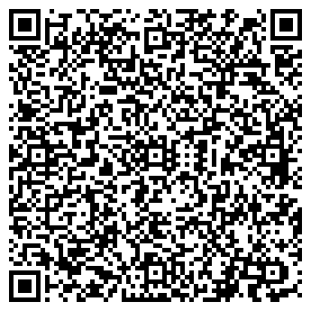 QR-код с контактной информацией организации Компания ANDI, ООО