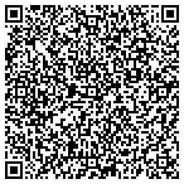 QR-код с контактной информацией организации Спорт-Марин, ООО