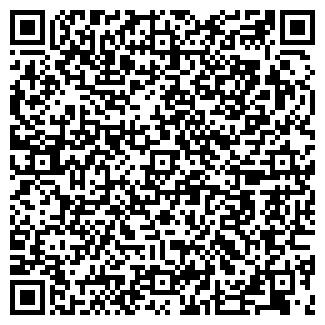 QR-код с контактной информацией организации Киев, СП