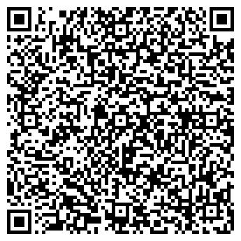 QR-код с контактной информацией организации Артма, ООО