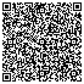 QR-код с контактной информацией организации НСТ, ООО