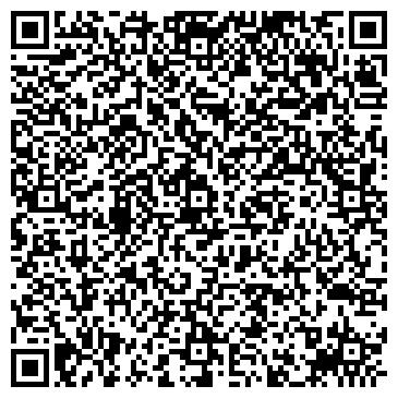 QR-код с контактной информацией организации Экспорт, OOO