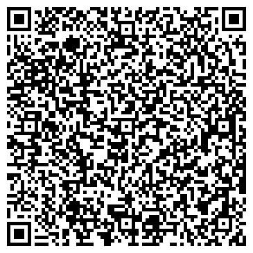 QR-код с контактной информацией организации Морское бюро Регистра, ЗАО