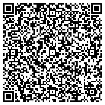 QR-код с контактной информацией организации Боатс, ООО (BOATS)