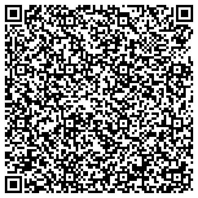 QR-код с контактной информацией организации Управление подводного судоремонта и гидротехнических работ, ООО