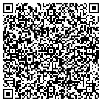 QR-код с контактной информацией организации Кептен инфлетеблс, ООО