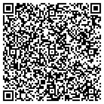 QR-код с контактной информацией организации Трэксим, ООО