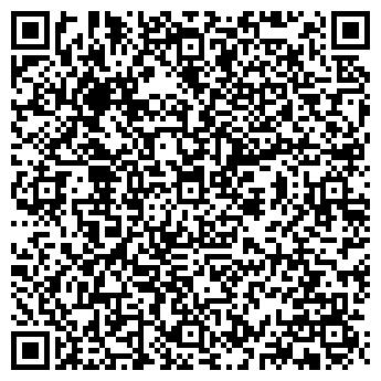 QR-код с контактной информацией организации Кардинал, ООО