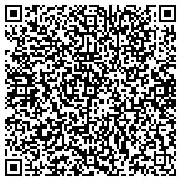 QR-код с контактной информацией организации Терминал Юг, ООО