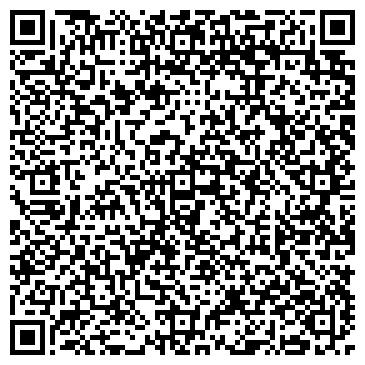 QR-код с контактной информацией организации M3 Cargo, ООО