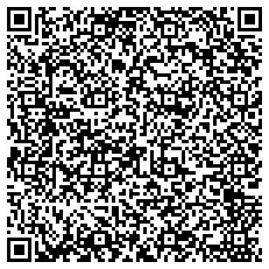 QR-код с контактной информацией организации Лиман, ПАО Судостроительный завод
