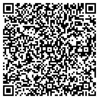 QR-код с контактной информацией организации АКВО, ООО