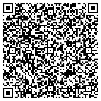 QR-код с контактной информацией организации Васютенко, ЧП
