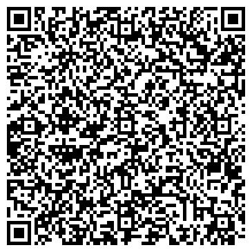 QR-код с контактной информацией организации Кернел, ООО