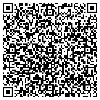 QR-код с контактной информацией организации Карго Сервис, ЧП