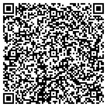 QR-код с контактной информацией организации Кас-Групп, ООО