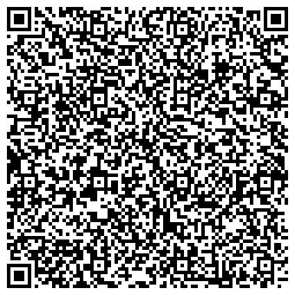 QR-код с контактной информацией организации Бекон енд Бай, ООО (Beacon & Bay Shipping Services Ukraine LTD)