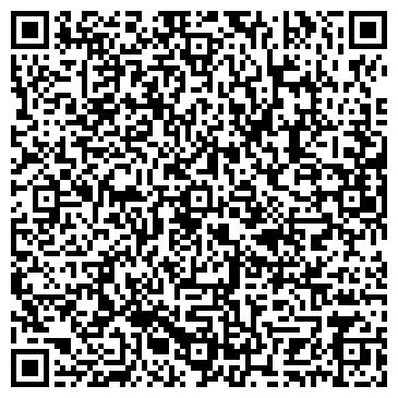QR-код с контактной информацией организации UTEC International, ЧП