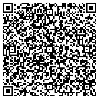 QR-код с контактной информацией организации Си Джи Эль (CGL), ООО
