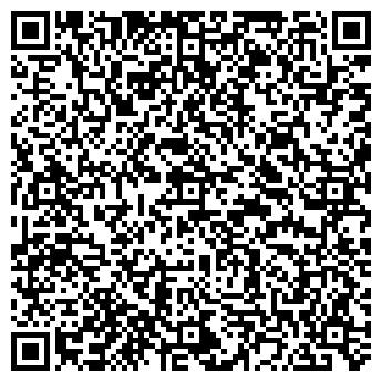 QR-код с контактной информацией организации Eра E-368, ЧП