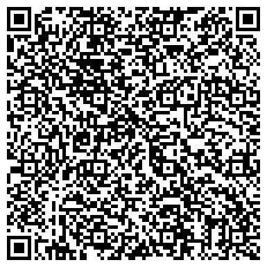 QR-код с контактной информацией организации ССК, ООО филиал ХСРЗ им.Куйбышева