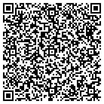 QR-код с контактной информацией организации Миндо Груп, ООО