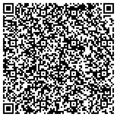 QR-код с контактной информацией организации Миротранс, ООО