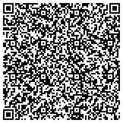 QR-код с контактной информацией организации Аркас - Украина, ООО, транспортно-экспедиционная компания