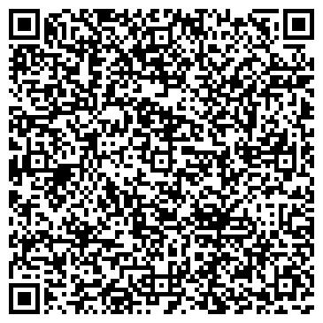 QR-код с контактной информацией организации ЛСЛ- Украин ,ЧП (LCL-Ukraine,)