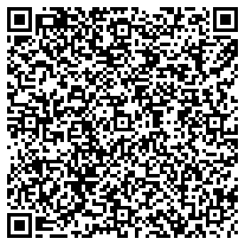 QR-код с контактной информацией организации Диалогистика, ООО