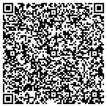 QR-код с контактной информацией организации ТГЛ Украина(TGL Ukraine), ООО