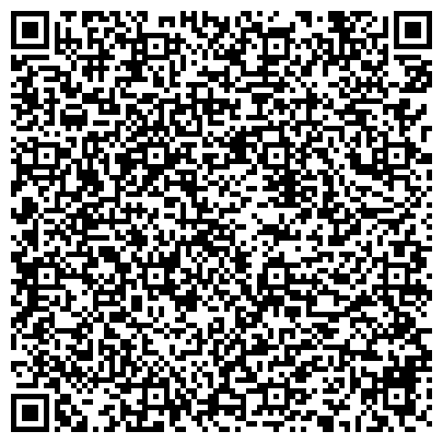QR-код с контактной информацией организации Блэк Си Шиппинг Сервис, ООО (Black Sea Shipping Service Ltd)