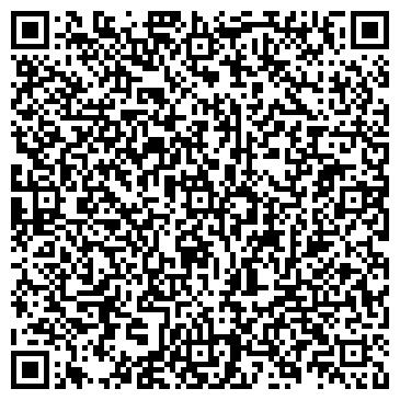 QR-код с контактной информацией организации Пайн Хаус ЛТД, ООО