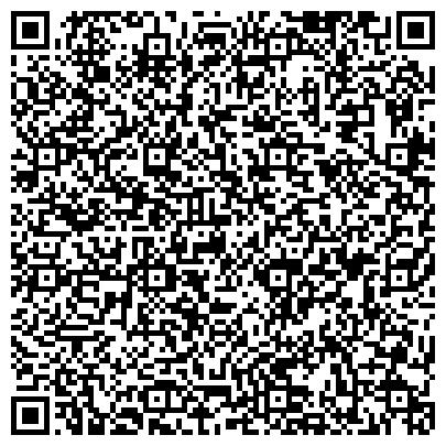 QR-код с контактной информацией организации Транс-Оушн Экспресс, ООО (Trans-Ocean Express)