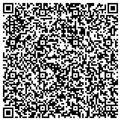 QR-код с контактной информацией организации Амити Шиппинг Украина, ООО, транспортно - экспедиторская компания