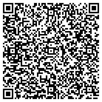 QR-код с контактной информацией организации ТК Фокус Плюс, ООО