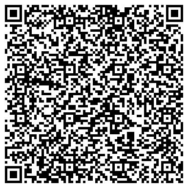 QR-код с контактной информацией организации Галс маркет, ЧП (Gals Market)