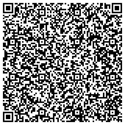 QR-код с контактной информацией организации Запорожский речной порт, Филиал ПАО Судоходная компания Укрречфлот