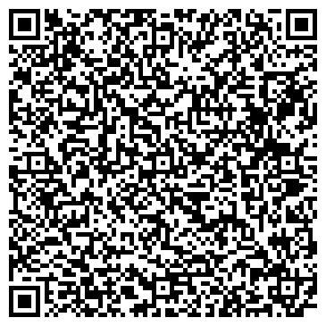 QR-код с контактной информацией организации Морской путь, OOO (Sea Way)