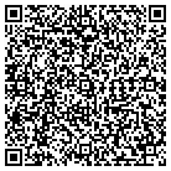 QR-код с контактной информацией организации ТIМ ЕНД IТ