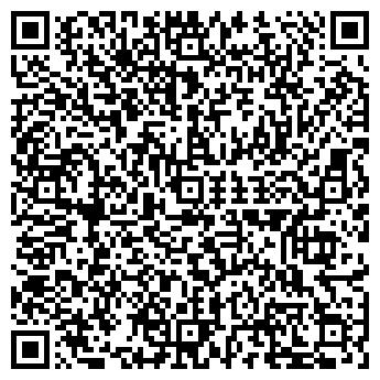 QR-код с контактной информацией организации Тенгруп, ЧП