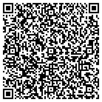 QR-код с контактной информацией организации Паруса, ООО