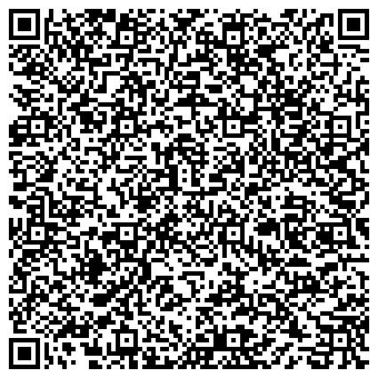 QR-код с контактной информацией организации Грин Интегрейтед Лоджистикс (Green Integrated Logistics), ООО